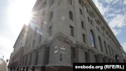Нацыянальны банк