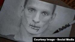 Ілюстрація зі сторінки у Facebook користувача Petr Pavlensky