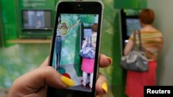 Russian nationalists and former security officers have said the Pokemon augmented-reality game could be an elaborate CIA plot to get smartphone users to take pictures of sensitive locations in Russia, which could then be harvested by the U.S. intelligence agency. (file photo)