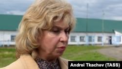 Ресей адам құқықтары жөніндегі уәкілі Татьяна Москалькова.