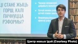 Алесь Аляхновіч