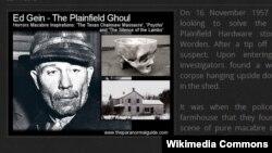 """Ed Gein və düzəltdiyi """"suvenir"""" www.theparanormalguide.com"""