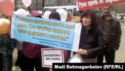 Белсенділер наразылығы. Алматы, 2 сәуір 2014 жыл. (Көрнекі сурет)