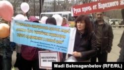 Акция у Народного банка в Алматы. 2 апреля 2014 года.
