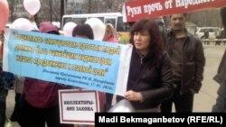 Активисты протестуют в Алматы. 2 апреля 2014 года. Иллюстративное фото.