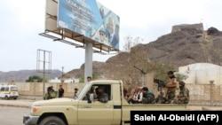 Йемен.