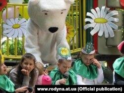 Дитяче свято в центрі «Родина»