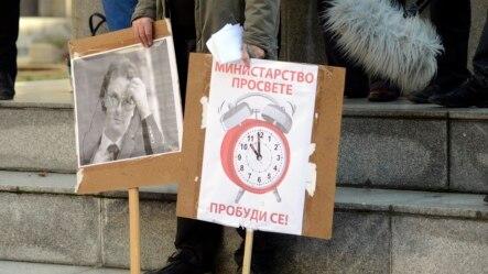 Sa protesta prosvetara u decembru 2014.