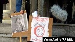 Sa jednog od protesta prosvetara