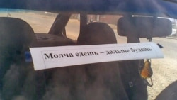 """Drive in silence, you'll go farther,"" reads the sign in the window of a Chechen taxi."
