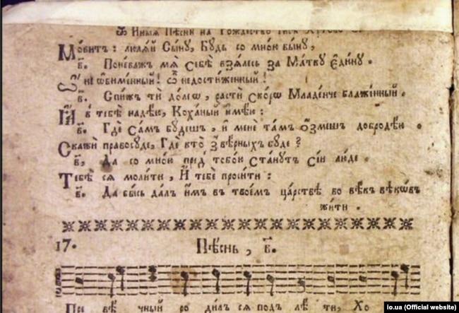 Окремі сторінки «Богогласника», виданого 1790 року в друкарні Почаєвського монастиря, який на той час належав греко-католицькій церкві. «Богогласник» – перша нотна антологія духовних пісень XVII–XVIII століть в Україні