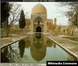 Şah Abbasın məqbərəsi, Kaşan. İran