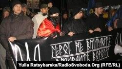 Акція у Дніпропетровську, 1 січня 2014 року