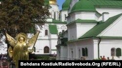Архітектурний комплекс «Свята Софія Київська» із Архістратигом Михаїлом
