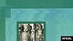 Валерий Токмаков «Армия и государство в Риме: от эпохи царей до Пунических войн», «КДУ», М. 2007 год