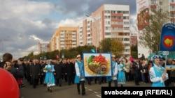 Беларускі агракарнавал