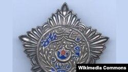 Знак ордена Красной Звезды Бухарской НСР II степени