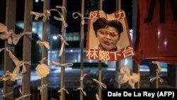 Протестиращите не бяха доволни от съобщението на Кари Лам