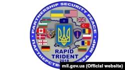 """Rapid Trident 2018"" logo"