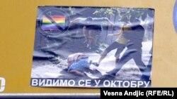 Србија - банер против Парадата на Гордоста