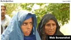 18 yaşlı əfqan qızı Lal Bibi və anası (Foto: New York Times)