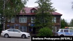 Отделение полиции в Медвежьегорске