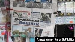 """""""Вечерний Бишкек"""" азыр бийликти деле катуу жактабайт, оппозицияны да келиштире сындабайт."""