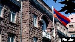 Հայաստան -- ԿԸՀ-ի շենքը Երեւանում, արխիվ