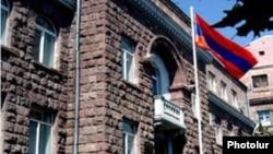 Կենտրոնական ընտրական հանձնաժողովի շենքը