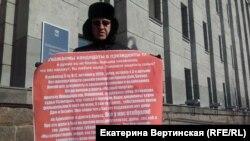 Одиночный пикет предпринимателя в Иркутске
