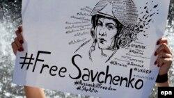 Акція на підтримку Надії Савченко у Києві. 11 травня 2015 року