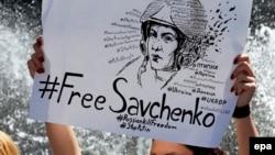 Один из плакатов в защиту Надежды Савченко на митинге в Киеве 11 мая, в день рождения арестованной
