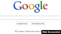 """Најголемиот светски интернет пребарувач Гугл, на главната страница пишува: """"Кажете му на Конгресот: Ве молам не го цензурирајте интернет"""", во знак на протест против предложените закони против пиратерија на интернет, за кои тврдат дека ќе доведат до цензур"""
