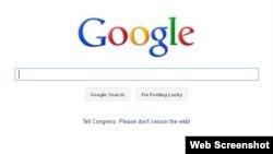 Google sa porukom: Recite Kongresu: Molimo nemojte cenzurisati veb, 18. januar 2012