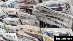 آرشیف، شماری از روزنامه های چاپ امریکا