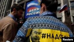 Участники протестов против реновации у здания Госдумы в Москве
