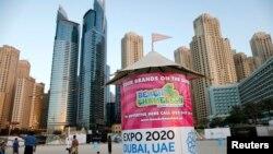 """Najavni plakat izložbe """"Expo 2020."""", Dubai, fotoarhiv"""