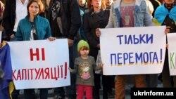 Акція протесту проти погодження Україною так званої «формули Штайнмаєра», Харків, 2 жовтня 2019 року