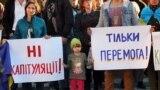 Учасники акції в Харкові, 2 жовтня 2019 року