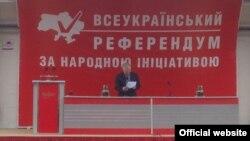 Збори комуністів, 8 вересня 2013 (Фото: КПУ)