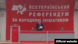 (Фото: КПУ)