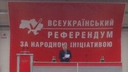 Ми разом: Чому на сході та півдні України більше прихильників вступу до Митного союзу?
