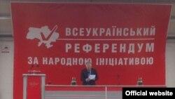 Комуністи за референдум про Митний союз, архівне фото
