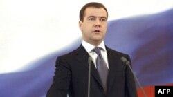 Predsjednička inauguracija Dmitry Medvedeva, Moskva, 2008.