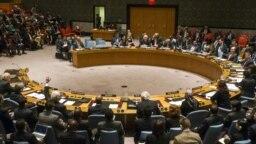 گزارش ۸۵ صفحه گروه ناظر بر تحریمهای یمن اخیراً به شورای امنیت ارائه شده است.