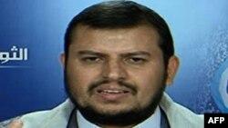Abdul-Malik al-Huthi