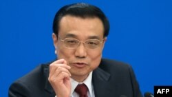 Chinese Prime Minister Li Keqiang (file photo)