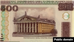 Fearing a currency crisis, many Belarusians have been buying hard currency