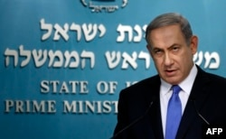Премьер-министр Б. Нетаняху ядролук келишимге байланыштуу билдирүү жасоодо. Иерусалим, 14-июль 2015