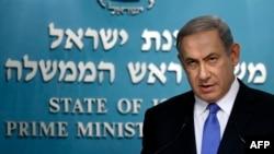 Kryeministri izraelit, Benjamin Netanyahu.